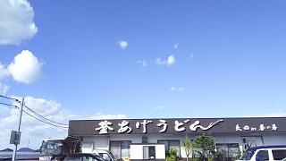 20171123長田in香の香(その11)