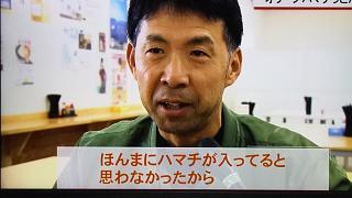 20171123オリーブハマチうどん(その8)