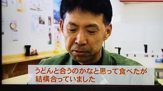 20171123オリーブハマチうどん(その9)