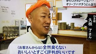 20171123オリーブハマチうどん(その12)