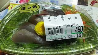 20171123自宅飯(その5)