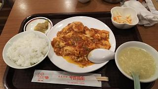 20171123中國酒家(その2)