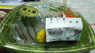 20171124夕飯(その1)