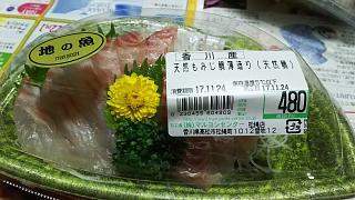 20171124夕飯(その8)