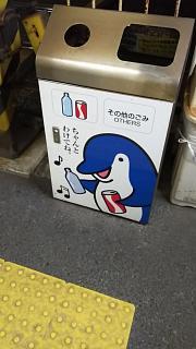 20171125三条駅(その1)