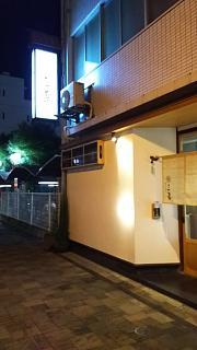20171125三善(その2)