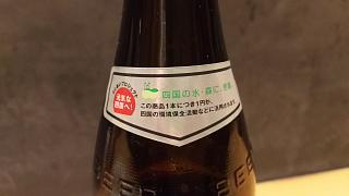 20171125三善(その7)