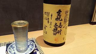 20171125三善(その24)