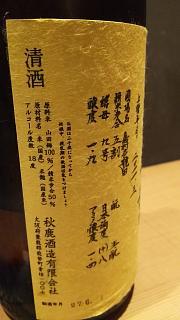 20171125三善(その25)