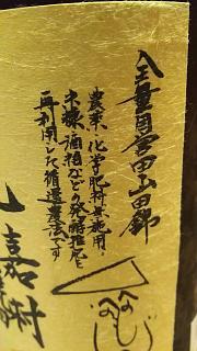 20171125三善(その26)