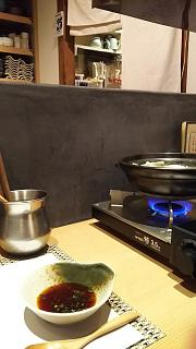 20171125三善(その34)