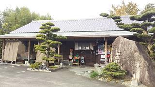 20171126海寺(その1)