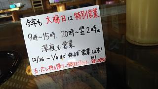 20171126海寺(その7)