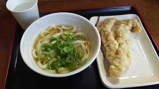 20171126よしや(その1)