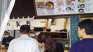 20171126あやうた製麺(その5)