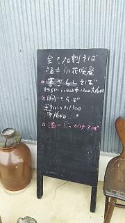 20171126うえはら(その13)