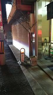 20171126みぞぶち(その2)