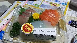 20171126自宅飯(その3)