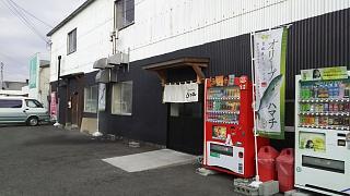 20171127ひさ枝(その2)