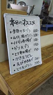 20171127ひさ枝(その4)