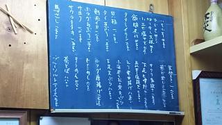 20171127まつ本(その2)