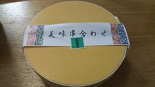 20171224惣菜小箱(その1)