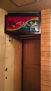 20171230銀座(その4)