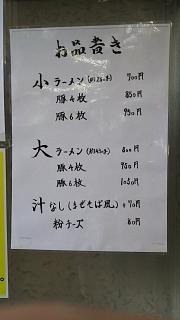20180101六角橋商店街(その3)