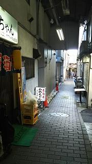 20180101六角橋商店街(その4)