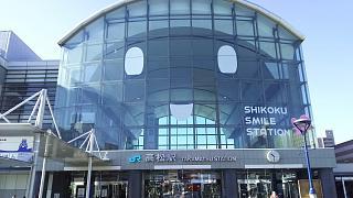20180102高松駅(その3)