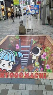 20180102高松市内(その4)