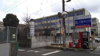 20180103桜町中学(その1)