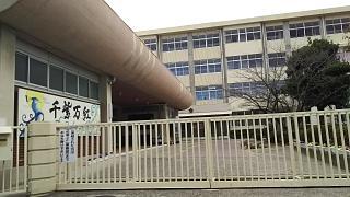 20180103桜町中学(その4)