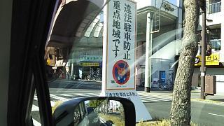 20180104市役所~高松(その4)