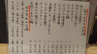 20180104三善(その11)