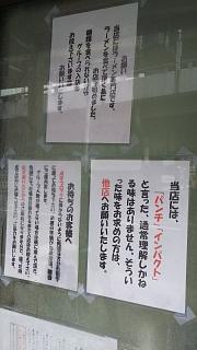 20180107兎我野町~天満(その1)
