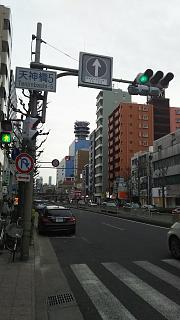 20180107兎我野町~天満(その12)