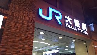 20180108大阪駅(その2)
