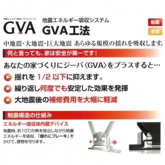 GVA.jpg