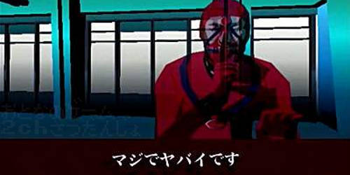 killer7_majideyabaidesu_title.jpg