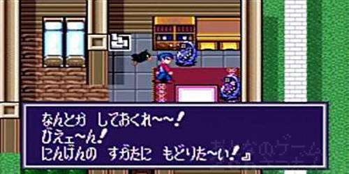makamaka_op_nantokashite_title.jpg