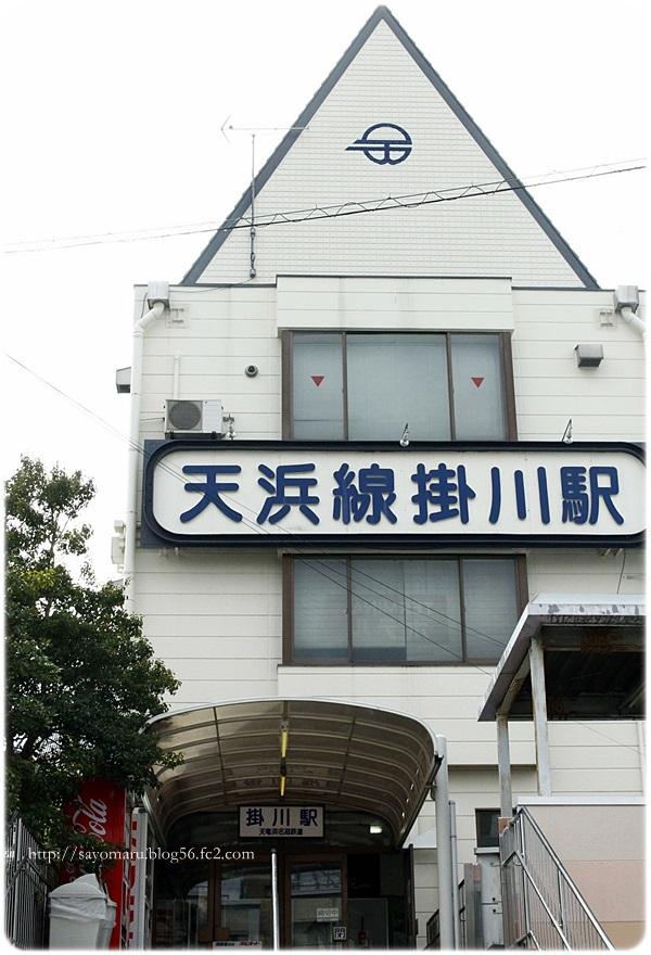 sayomaru23-210.jpg