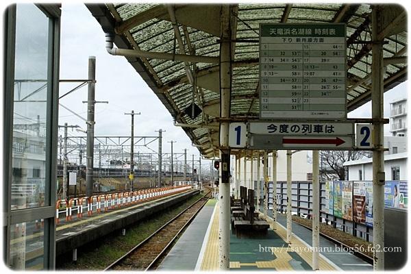 sayomaru23-211.jpg