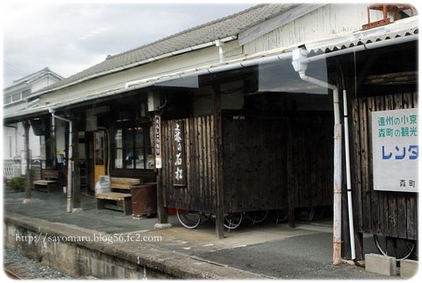 sayomaru23-218.jpg
