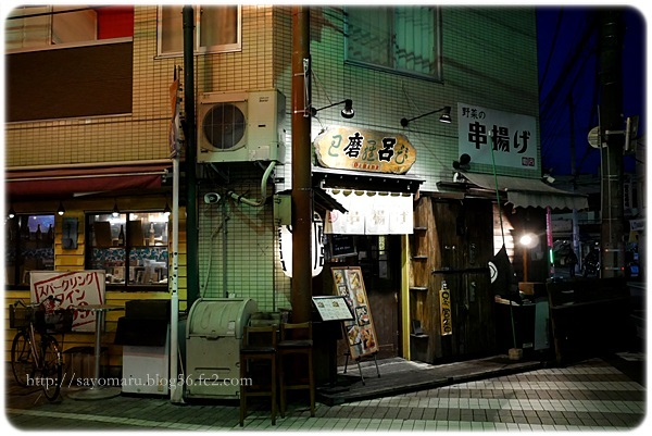 sayomaru23-250.jpg