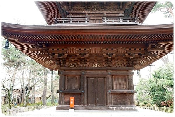 sayomaru23-297.jpg