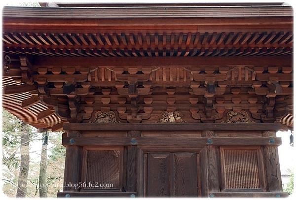 sayomaru23-298.jpg