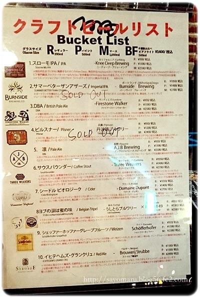 sayomaru23-402.jpg