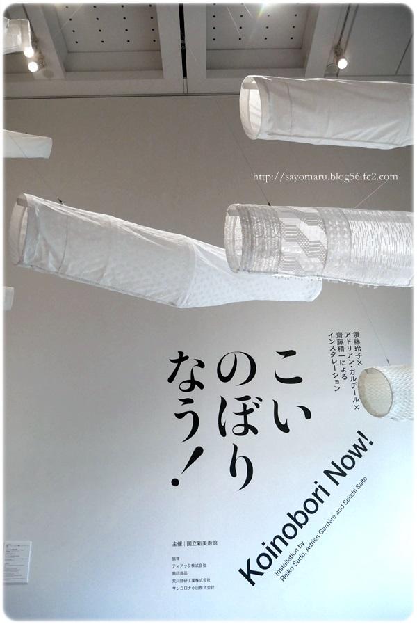 sayomaru23-467.jpg