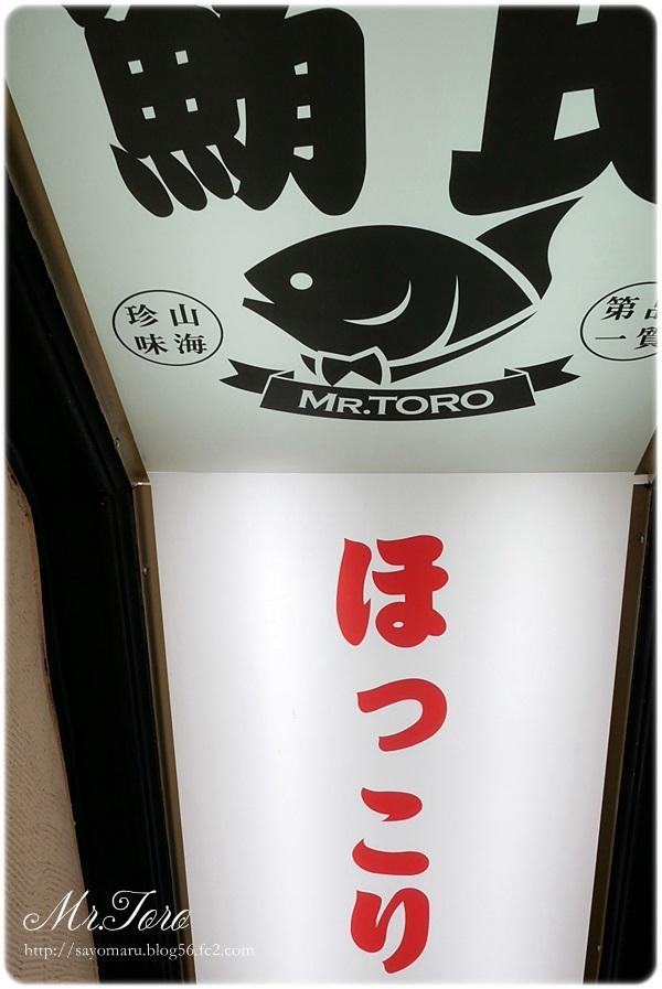sayomaru23-485.jpg